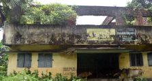 বড়াইগ্রাম থানা অডিটরিয়াম