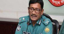 ডিএমপি কমিশনার মোহা. শফিকুল ইসলাম