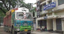 হিলি স্থলবন্দর