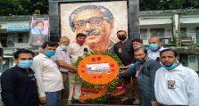 সুবিদখালী সরকারি কলেজের উদ্যোগে জাতীয় শোক দিবস পালিত