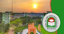 নজরুল বিশ্ববিদ্যালয়