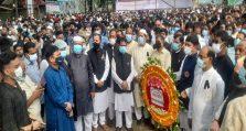 টাঙ্গাইলে যথাযোগ্য মর্যাদায় জাতীয় শোক দিবস পালিত